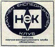 http://www.trinitas.ru/rus/doc/0021/001a/pic/1059/1059-5988.jpg