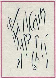 http://www.trinitas.ru/rus/doc/0021/001a/pic/1059/1059-5996.jpg